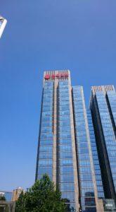 北京の空ってこんなに青いんです